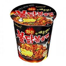 BULDAKBOKEUM Super Hot Spicy Noodle Korean Chicken Ramen 3 Small Cup each 70g