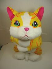 "Lisa Frank 25"" Plush SUNFLOWER THE YELLOW STRIPED GIRL CAT Rainbow Heart 1998"