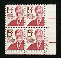 US Plate Blocks Stamps #1288 ~ 1968 OLIVER WENDELL HOLMES 15c Plate Block MNH
