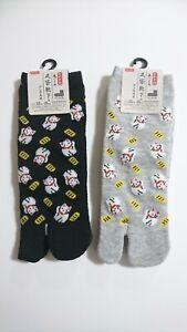 Pile Sole Tabi Socks For Women JAPAN