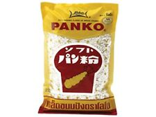 Panko japanisches Paniermehl Brotkrumen Tempura  pankomehl pankokrumen pankobrot
