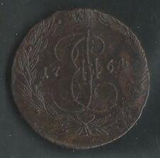 RUSSIA,  1764 EM,   5 KOPEKS,  C#59.3,  VERY FINE