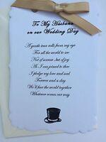 To My Husband on our Wedding Day Card - Handmade - Keepsake - Choice of ribbon