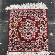 2' x 2' New  Persian Kerman Rug - Hand Made - 100% Wool MAT