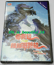 GODZILLA AGAINST MECHAGODZILLA - NEW DVD - SHAKU YUMIKO JAPAN MOVIE ENG SUB R3