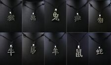 Chinesisches Sternzeichen*Diverse Tierzeichen*Horoskop*Anhänger*Neu