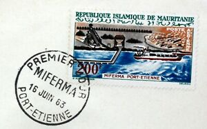 Mauritania Mobile Etienne FDC Envelope Premier Day X213