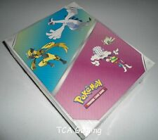 SM Lost Thunder SEALED Mini Album Box (x12 Pokemon Packs & 1 Page Binders)
