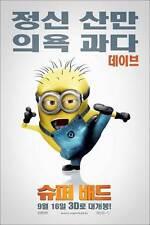 DESPICABLE ME Movie POSTER 11x17 Korean C Julie Andrews Ken Jeong Jason Segel