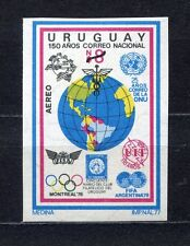 s5481) URUGUAY 1977 MNH** WC Football'78 - CM Calcio 1v IMPERF