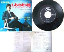 Cliff Richard & The Shadows – Early In The Morning Odeon 1970 ORIGINAL  Promo