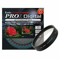 Kenko lens filter PRO1D AC close-up lens No.3 For proximity photography 076231