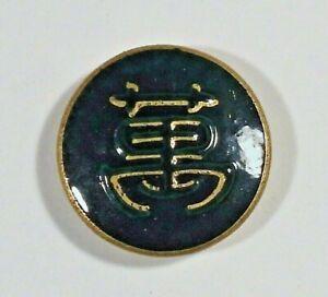 Vtg Satsuma Japanese Hand Painted Ceramic Porcelain BUTTON Green Character 1 1/8