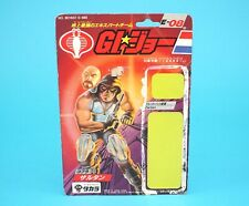 1984 GI JOE ZARTAN v1 UNCUT FILE CARD CARDBACK 1986 TAKARA JAPAN