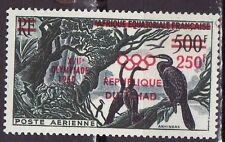 Tchad - MNH - Vogels/Birds/Vögel