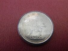 CANADA 25 CENTS 1873-1973 RCMP Commemorative RCMP - ALMOST UNCIRCULATED