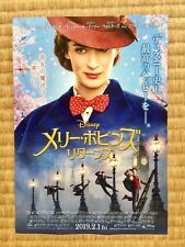 MARY POPPINS RETURNS EMILY BLUNT JAPAN CHIRASHI CONDITION MOVIE THEATRE FLYER