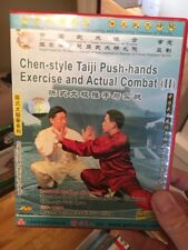 Chen-style Taiji Push-hands Exercise and Actual Combat 2 Dvd