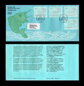 "China - Hong Kong 1987 ""Fish"" Postage Label official souvenir cover."