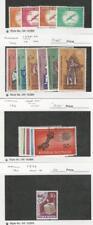 Indonesia, Postage Stamp, #502-5, 544-49, 777 Mint Hinged, 608-15 Used