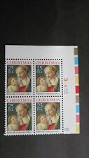 25c Madonna & Child Plate Block #2399 MNH
