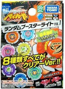 Beyblade Metal Fusion BB-31 Volume 1 CH120FS Random Booster