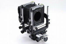 Toyo View 4x5 5x4 Large Format Monorail Camera - UK Seller