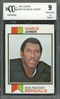 1973 topps #467 CHARLIE JOINER cincinnati bengals BGS BCCG 9