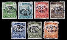 1919 HUNGARY - ROMANIAN OCCUPATION - MAGYAR POSTA - OGH - VF - CV$164.65(E#9896)