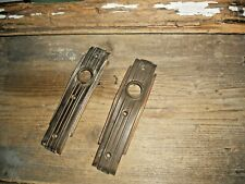 Vtg Pair Aged Ribbed Rustic Unique Art Deco Metal Keyhole Door Knob Backplates