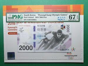 2018 KOREA PyengChang  OLYMPIC 2000 WON AAA COMM PMG 67 EPQ GEM UNC W/FOLDER