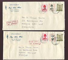 La thaïlande siam générale de Dusit PMKS Inya lake hotel yangon Envs... airmail handstamps en rouge
