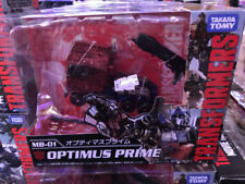 Takara Original (Unopened) Optimus Prime Action Figures