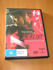 DUELIST ( 2006 , DVD ) [ REGION 4 ] ~ EXCELLENT LIKE NEW !