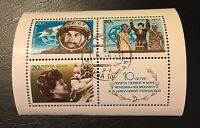 1973, Russia, USSR, 4092, Used, Souvenir Sheet, Space