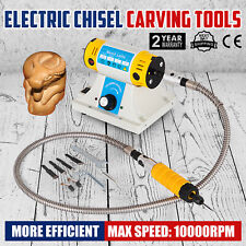 Electric Chisel Carving Tools Wood Chisel Carving Machine Kit& 4 Blades 220V