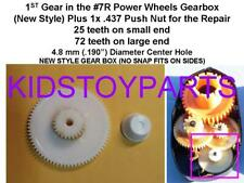 BUY 3 GET 1 FREE Gear #1 First Gear #7R Power Wheels F150 Escalade Mustang Jeep