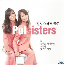 Pul Sisters - Golden 2CD Jigu Record Korea Traditional Music  New Sealed