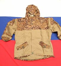 Gorka-E autumn suit 50/3 SPOSN SSO Russian military hunting army special forces