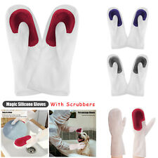 Magic Silicone Brush Dish Washing Gloves Kitchen Pet Scrubber Bathroom Cleaning