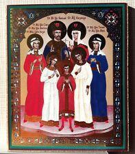"""Orthodox icon Holy family Romanov Царственные мученики (Царская семья) 4""""х5"""""""