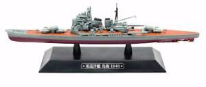 EMGC11 - INJ Heavy Cruiser Chokai – 1940 - Eaglemoss