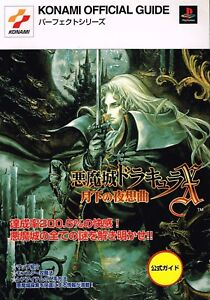 Castlevania Symphony of the Night Konami Perfect series Official Guide Book PS