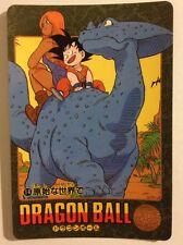 Dragon Ball Visual Adventure 14