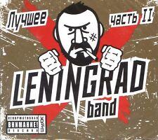 LENINGRAD - THE BEST - LUCHSHEE - CHAST' 2 SERGEY SHNUROV 2 CD Set New