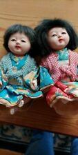 Sweet little pair of vintage Japanese girl and boy dolls 16cm - good