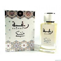 Raghba Musky 100ml EDP - Lattafa Perfumes