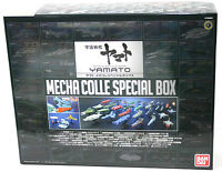 Model Kit Space Battleship Yamato Bandai Mecha Colle Special Box Japan Free ship