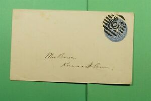 DR WHO 1895 INDIAN STATES TRAVANCORE STATIONERY TO KUNNAMKULAM  f38011