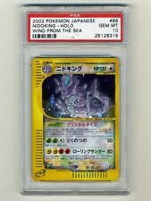 POKEMON PSA 10 GEM MINT CRYSTAL NIDOKING JAPANESE SKYRIDGE WIND FROM SEA CARD
